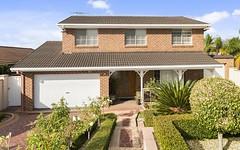292 Edensor Road, Edensor Park NSW