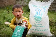 China Ramadan 2014