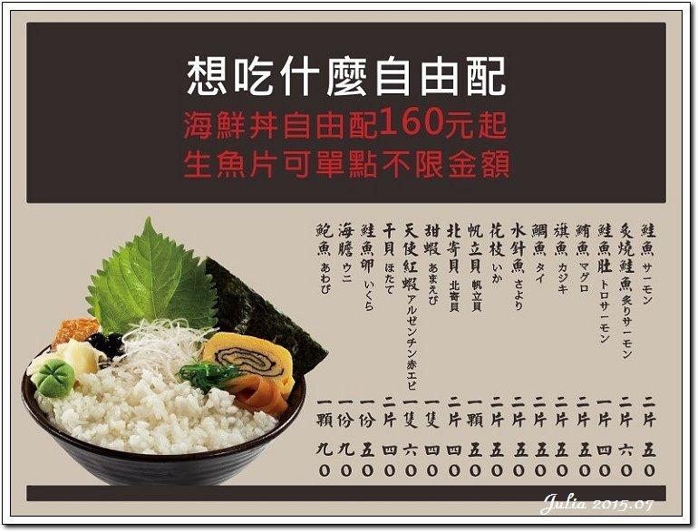 八坂丼屋  (27)