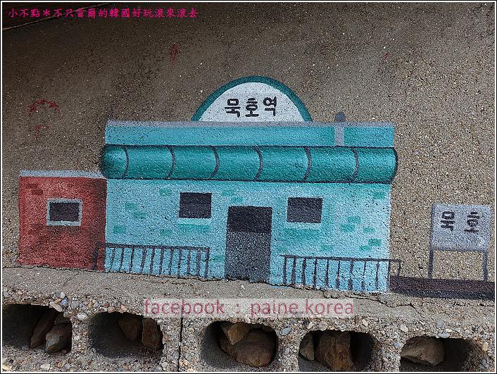 首爾到東海墨湖壁畫村 (56).JPG