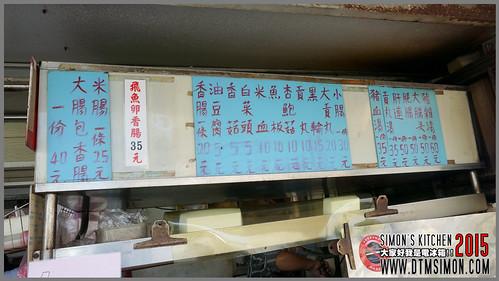 澎湖香腸PK01-3.jpg