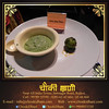 Hotel   Restaurant   Indian Food Dishes   Food (ChoukiDhani) Tags: food tasty chaat yummy snack resort motel hotel restaurant starter healthy recipes dish crispy indianfooddishes awesome meal onthetable delicious