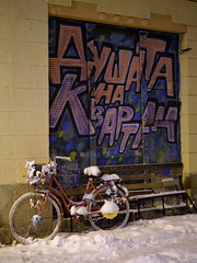 Bike in Kapana, Plovdiv (Stan Stoev) Tags: bike plovdiv kapana bulgaria