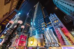 42nd Street at Night (dansshots) Tags: timessquare timessquarenewyorkcity timessquarenyc lookup lookingup dansshots nikon nikond750 nyc newyorkcity newyorkatnight newyorkcityarchitecture nightphotography nightshot nycatnight