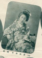 3 - Manryū of Akasaka 1908 (Blue Ruin 1) Tags: geigi geiko geisha hanamachi tokyo japanese japan meijiperiod 1908 manryu akasaka
