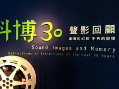 20160911-IMG_2721.jpg (roamingtummy) Tags: taichung taichungcity taiwan tw theroamingtummy nationalmuseumofnaturalscience travel museum
