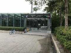 Shenzhen Metro (ChrisYunker) Tags: shenzhen china shenzhenmetro windowoftheworld