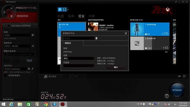 螢幕擷取畫面 (28)