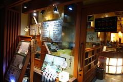DSC08660 (jon.power22) Tags: japan kyoto pontocho street pontochō hanamachi