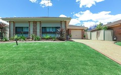 251 Welling Drive, Mount Annan NSW
