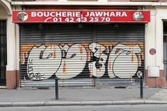 Coco93 (Ruepestre) Tags: coco93 conie cony pal art graffiti graffitis france paris urbain urbanexploration urban streetart street
