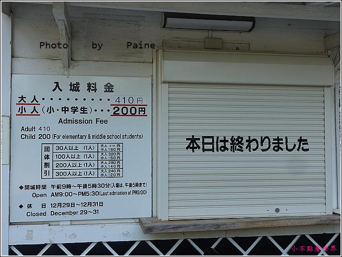 和歌山城 (12).JPG