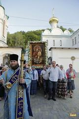 33. Solemn Seeing-off of the Svyatogorsk Icon of the Mother of God to Kiev / Торжественные проводы Святогорской иконы Божией Матери в Киев