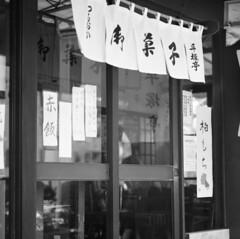 150712_ZenzaBronicaS2_010 (Matsui Hiroyuki) Tags: fujifilmneopan100acros zenzabronicas2 zenzanon150mmf35 epsongtx8203200dpi
