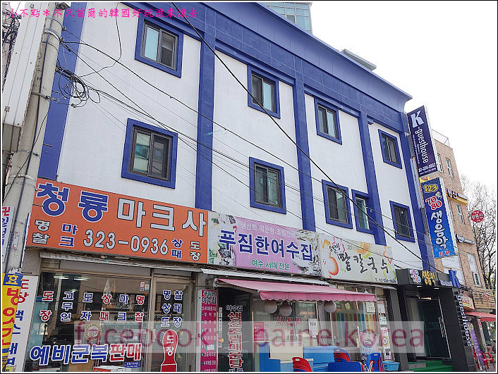 新村K Guesthouse (1).JPG