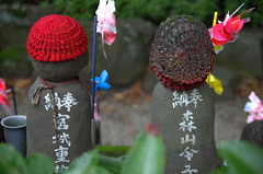 Backside of two jizo statues