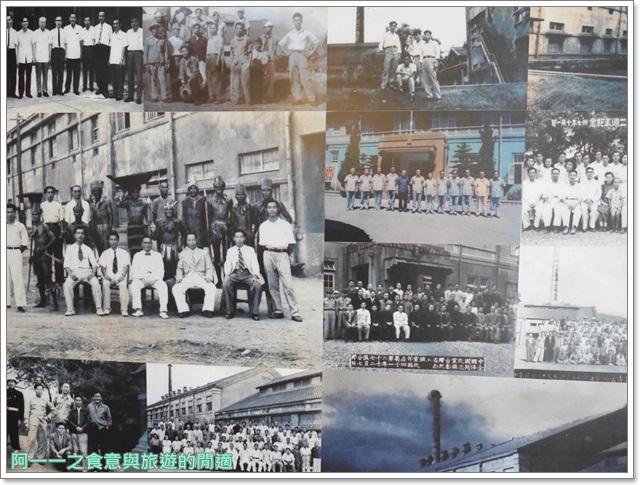 花蓮旅遊文化創意產業園區酒廠古蹟美食伴手禮image018