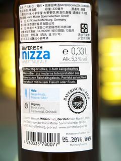Bayerisch Nizza Wheat Pale Ale 德國巴伐利亞霓吒小麥淡艾爾啤酒 330ml 5.3%_20150702_NT$285_Germany_7021680_