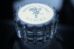 DSCF0696 (*WinG*) Tags: japan drinks alcohol whisky fujifilm alcoholic suntory hibiki suntorywhisky xt1 響 hibiki17 fujinon234 響17