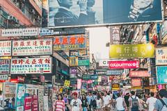 Mongkok of hong kong (Tu_images) Tags: china road street city travel ladies urban sign shop night shopping asian hongkong evening store asia market crowd chinese cities billboard hong kong signage population kowloon mongkok tst crowded populated yautsimmong