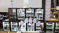 Bottle bar