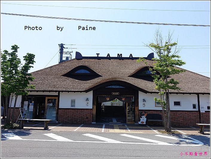 和歌山貴志站 (30).JPG