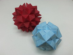 Another Augmented Truncated Cube (hyunrang) Tags: origami cube hur truncated augmented paperstrip