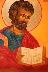 St Mark, Patron of the Seminary