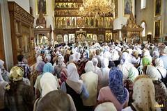 115. The Commemoration of the Svyatogorsk icon of the Mother of God / Празднование Святогорской иконы Божией Матери