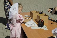 171. The Commemoration of the Svyatogorsk icon of the Mother of God / Празднование Святогорской иконы Божией Матери