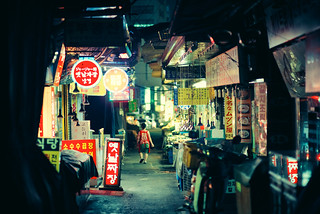 Alleyway Dreamin'