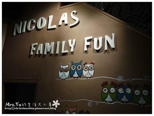 尼古拉斯親子餐廳
