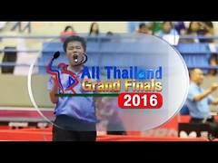 เทเบิลเทนนิส รอบชิงชาย [ Full ] 21 ธันวาคม 2559 set all thailand grand final 2016