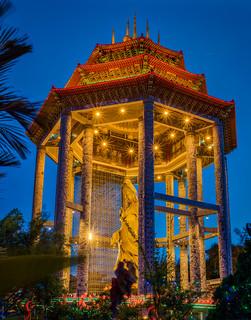 Kuan Yin Goddess of Mercy Pavilion