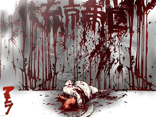 bloody wallpaper. gory and loody wallpaper