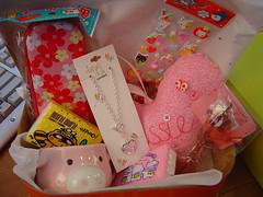 Inside (Elena777) Tags: birthday pink interestingness girly gifts gift presents present inspirations colorifficswaporama i500 interestingness319 explore25feb2006