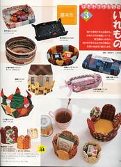 pc46_16 (HelenPalsson) Tags: club magazine japanese craft quilting patchwork handbag japanesecraftbooks craftbook patchworkclub pc46