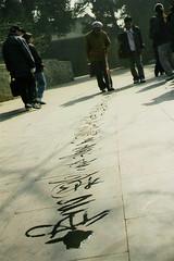 writing (ojeada) Tags: analog writing beijing calligraphy