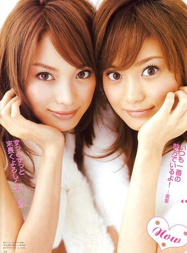 Twin(Ebihara Yuri&Eri)