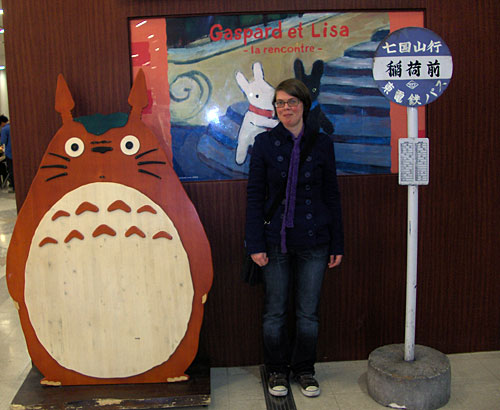 Me and Totoro at the bus stop
