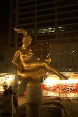 Monument of Kobe Earthquake (1995/01/17)