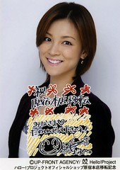 吉澤ひとみ 画像33