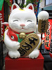 Giant lucky cat