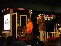 DSC02728 (dhchen) Tags: 20051227 ainori fujitv odaiba tokyo japan