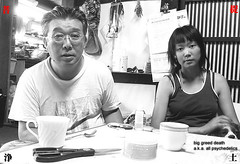 father and daugter (atem_y_zeit) Tags: woman dog man artist father daughter capa painter filmmaker yamanashi daugter   filmaker   shimizusae shimizu|seiichi atemzeit atemyzeit