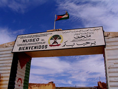 War Museum set up by the Polisario