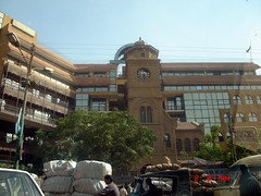Kutiyana Memon Association Hospital, karachi