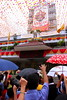Sinulog 2006 - 25 (OURAWESOMEPLANET: PHILS #1 FOOD AND TRAVEL BLOG) Tags: sinulog2006