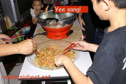 yeesang2