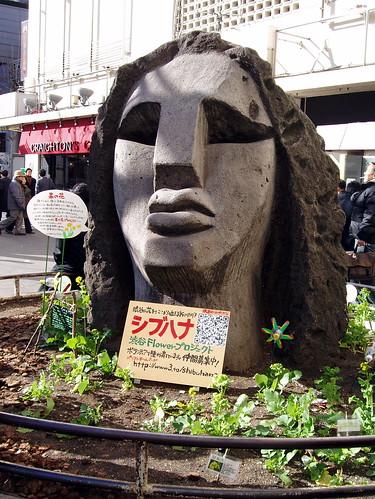 モヤイ像(渋谷駅) │ 場所 │ 無料写真素材